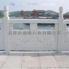 石雕护栏 青石栏杆 汉白玉石栏杆 石桥护栏定做 石栏杆厂家 花岗岩石栏杆低价销售