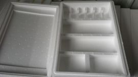 化妆品泡沫包装盒