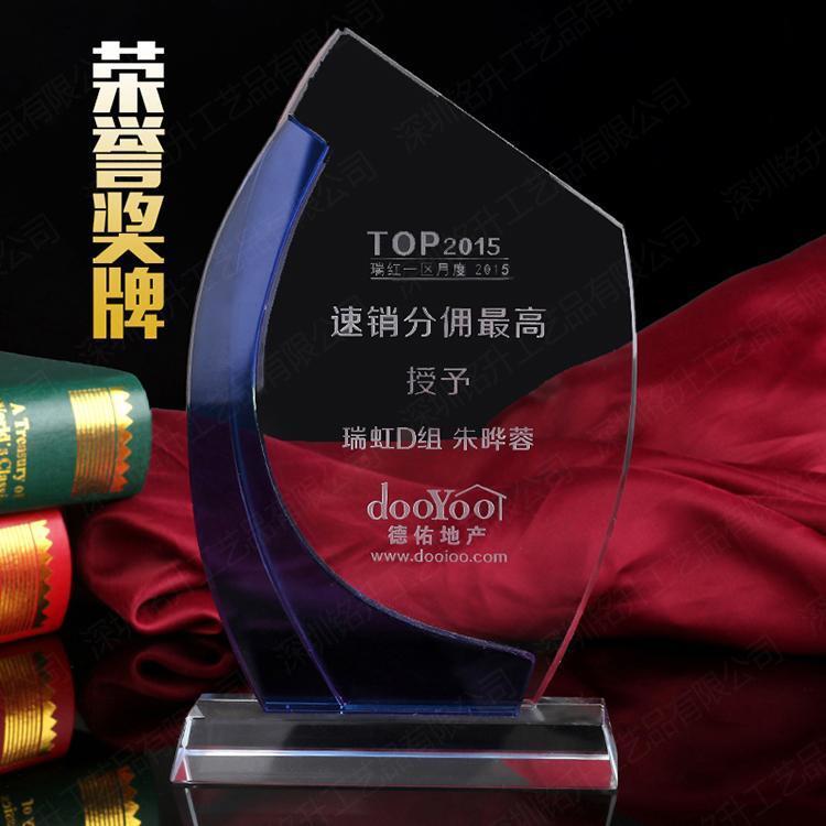 水晶荣誉奖牌 k9水晶奖杯年度销售**团队奖杯