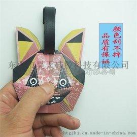 行李牌定做 硅胶行李牌 PVC卡套旅行牌硅胶LOGO定制