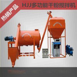 曲靖供应HJJ型多功能干粉混合机 腻子粉搅拌机 螺带混合机 锥形混合机厂家