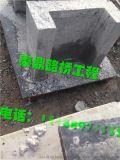 电力电缆沟盖板厂家电话 ,电力盖板生产