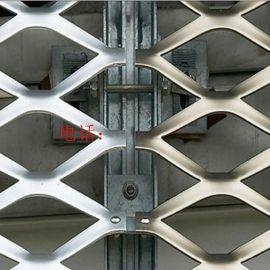 粉末喷涂铝板幕墙装饰网