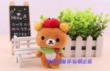 特色吉祥物定制 輕鬆小熊 泰迪熊 毛絨玩具 公仔熊懶懶熊公仔小熊布娃娃各類毛絨玩具定制批發