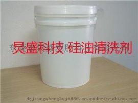 清洗线路板表面残留的硅油 硅油清洗剂清洗大全