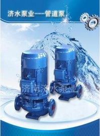 现货供应山东ISG25-160-1.5KW管道循环泵/水泵