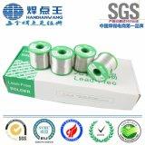 【焊点王焊锡制造】sn99.3cu0.7环保焊锡丝1.0已通过ROHS环保认证