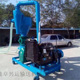 大型气力吸粮机厂家直销 兴运粉末输送机价格优惠y2