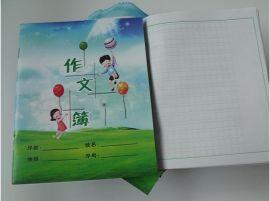小学生练习册印刷