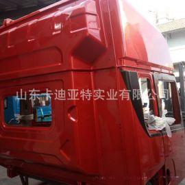 德龍X3000高頂駕駛室殼子 德龍X3000牽引車駕駛室殼 X3000原廠殼
