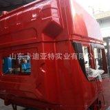 德龙X3000高顶驾驶室壳子 德龙X3000牵引车驾驶室壳 X3000原厂壳