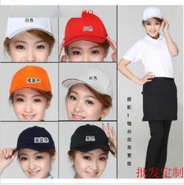 四季款志愿者促销帽鸭舌帽棒球帽工地工作帽可绣字印企业店标logo