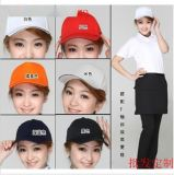 四季款志願者促銷帽鴨舌帽棒球帽工地工作帽可繡字印企業店標logo