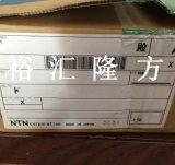 KRX12X28X39.5/3AS 印表機軸承 KRX12X28X39.5 印刷機軸承
