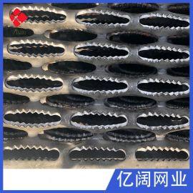 厂家生产加工特种车辆踏板 脚踏网 鳄鱼嘴防滑板 按需生产
