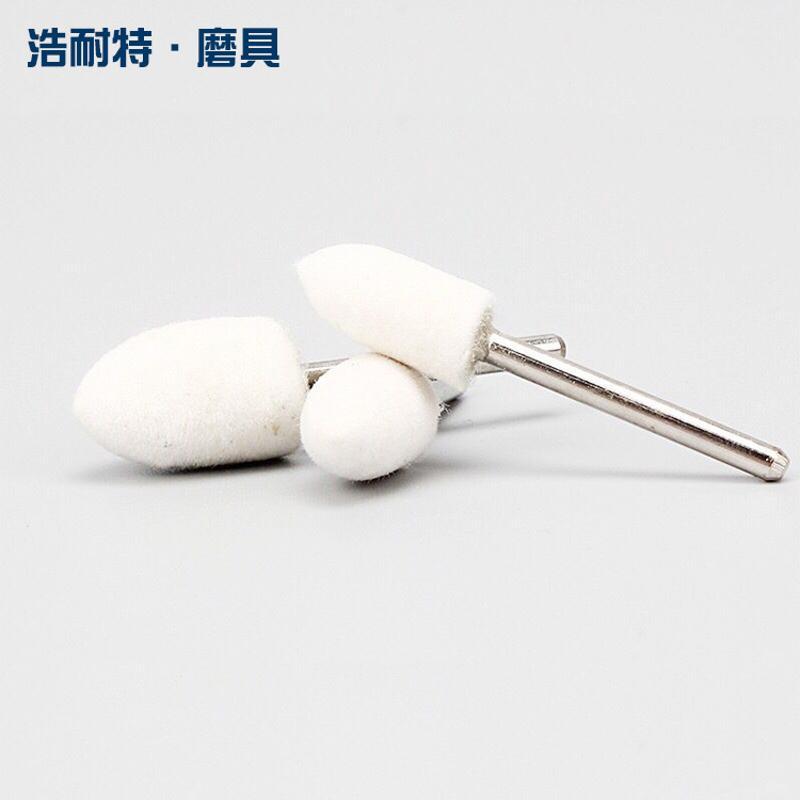 厂家批发 羊毛磨头 抛光磨头柄6MM 电磨配件直销 不锈钢羊毛磨头