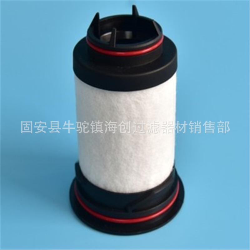 廠家直銷 731630-0000真空泵進氣濾芯 適用油霧過濾器VC202/303