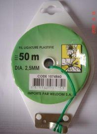 塑料园林扎带(5000)