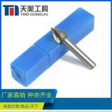 60°V型刀木工銑刀 鑲合金式 V型刀 3D倒角斜邊刀 支持非標定製