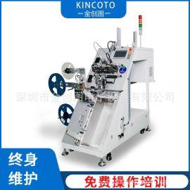深圳自动化设备芯片IC管装烧录机