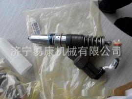 原裝康明斯QSM11噴油器 銑刨機噴油器