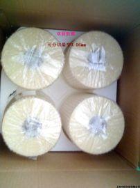 TPU胶带(TS-200-G)防水胶条
