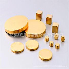 厂家定做强力高温圆形长方形镍锌金N52稀土磁铁钕铁硼吸铁石磁铁