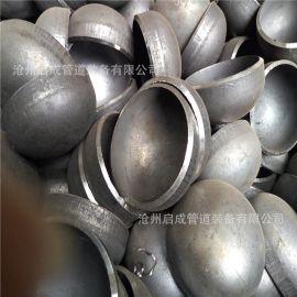 生产碳钢不锈钢管帽封头 管道堵头 高压锻制堵头 老厂值得信赖