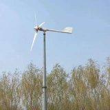 供应云南水平轴三叶风力发电机2000W48V永磁风力发电机