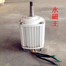10KW小型户外风力发电机组提供技术
