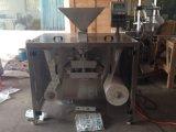 广州中凯直销春季防潮粉剂包装机 杜绑纸无纺布双膜干燥剂包装机