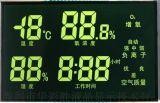 供应定制净化器用LCD液晶屏