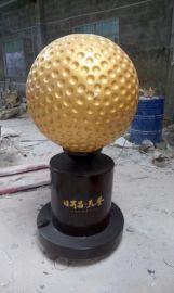 深圳直销80CM广告玻璃钢高尔夫球造型雕塑 大型仿真玻璃钢高尔夫球雕塑
