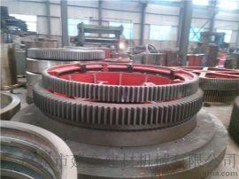 16-28模数铸钢系列粉煤灰烘干机大齿轮