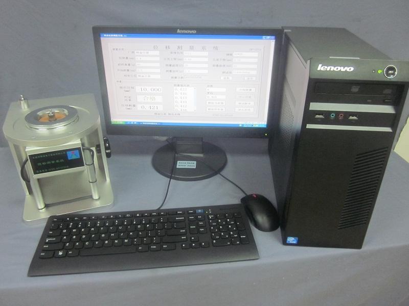 精溢DP-0721L激光音膜变位测试仪