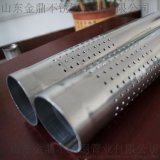 汽車衝孔管 汽車排氣系統用管 汽車尾氣用管 汽車消聲器用管-金鼎管業