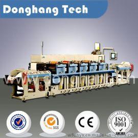 东航DH20650 双伺服柔印机 机组式卷筒纸轮转 不干胶印刷机 快速换版 节约纸张