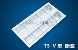 经济型嵌入式300*600一体化LED格栅灯盘2*9W格栅灯