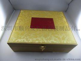 廠家定製木質金幣盒-飾品包裝批發-新款紀念幣盒-珠寶禮品盒-禮品包裝