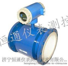 污水电磁流量计-电磁流量计厂家直销