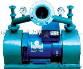 厂价供应1KW铝合金外壳斜击式水轮发电机组 家用小型水力发电机