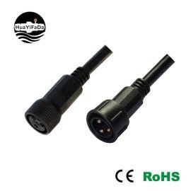 IP67注塑防水接头HYF-M35-3P/3芯 户外照明防水接头 公母对接