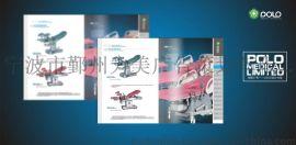品牌公司设计印刷宣传册产品样本