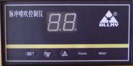 AM-P02-08智能数字脉冲喷吹控制仪 电磁阀控制仪