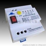 安防机箱专用自动重合闸漏电保护器
