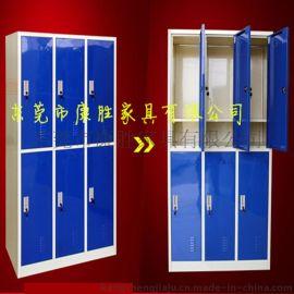 KS四门 衣柜钢制员工柜 4门挂衣柜 铁皮工衣柜换衣柜储物柜