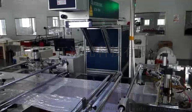 易撕線鐳射打孔劃線機,複合包裝袋/異形吸嘴袋/拉鍊袋鐳射打孔機