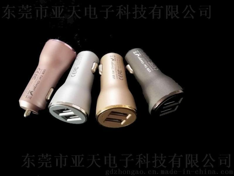 高端环保皮革油手感好USB车载手机充电器