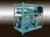 TYA-100液壓油真空濾油機