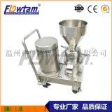 不锈钢分体式胶体磨 骨泥机 食品加工设备 研磨机130 商用胶体磨